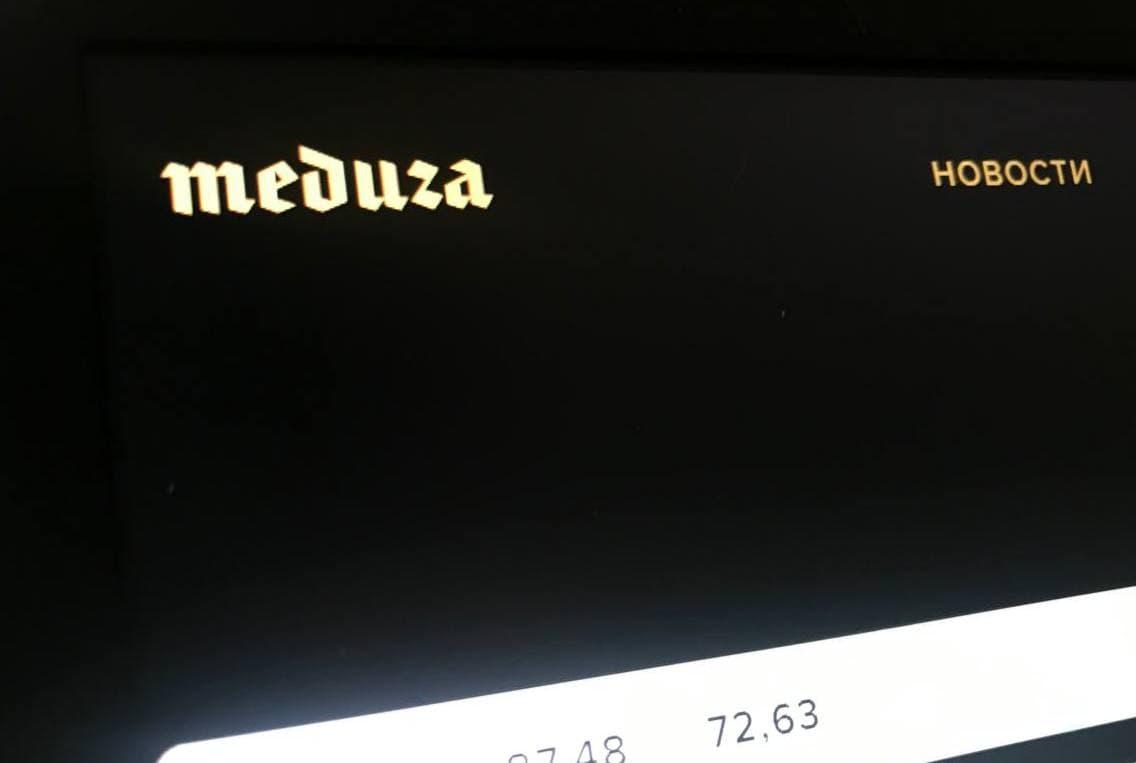 """""""Спасибо за беспокойство, любимые"""": Галина Тимченко опровергла закрытие """"Медузы"""""""