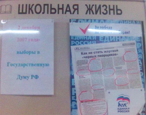 Фото читателя ЗАКС.Ру