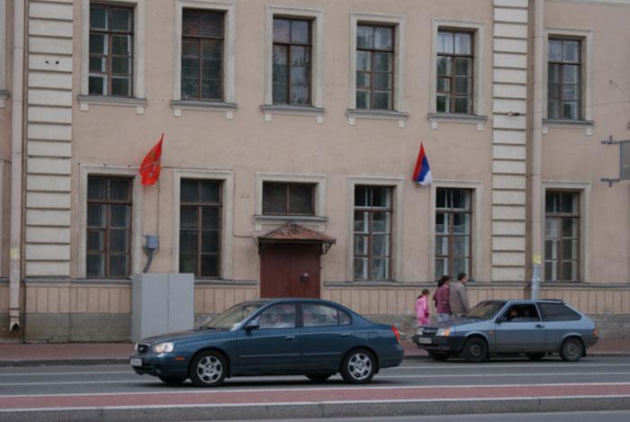 перевернутый флаг