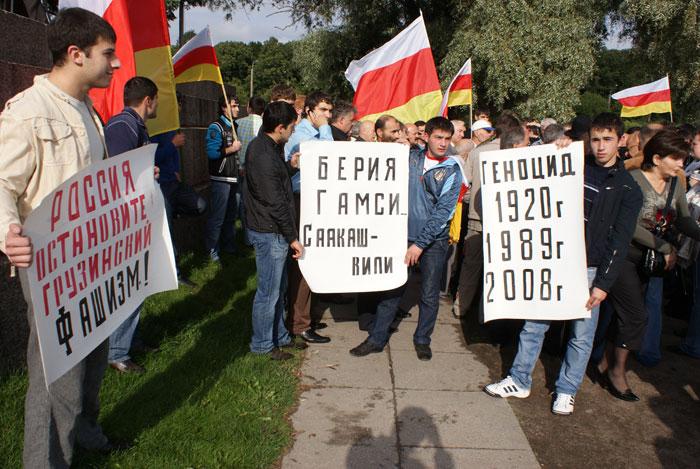 Цхинвал против выдачи тела Арчила Татунашвили Грузии