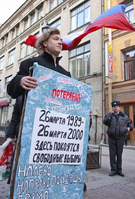 Автор Фото: Михаил Масленников, Закс.ру
