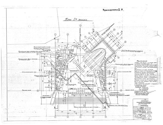 образец схемы отображающей расположение построенного объекта img-1