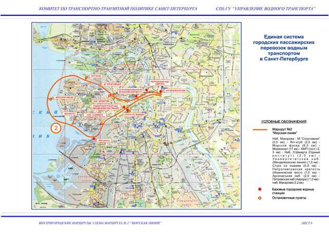 На днях завершил навигацию водный маршрут Петербург - Кронштадт.  Таким образом, официально сезон закрыт.