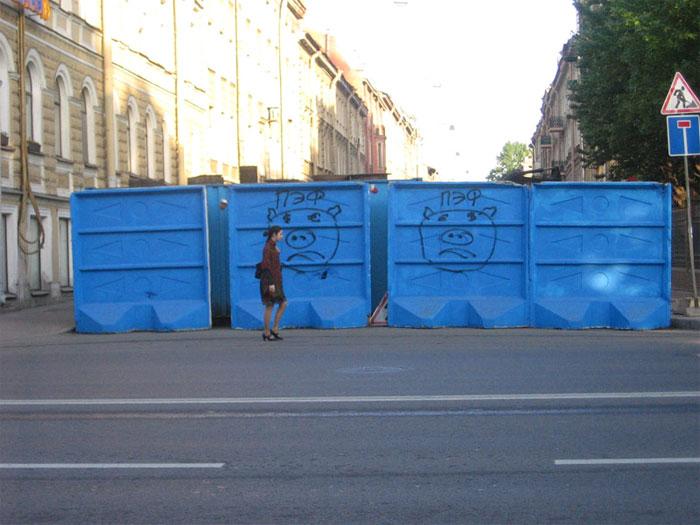 На Московском проспекте президента Медведева встречает плакат ДСПА